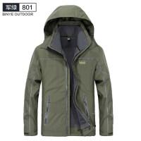 冲锋衣男冬季三合一两件套 防风防水透气加绒加厚保暖户外登山服