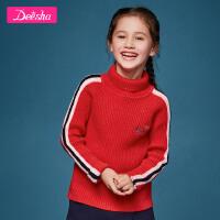 【3折价:121】笛莎童装女童针织衫冬装新款中大童运动翻领套头针织毛衣