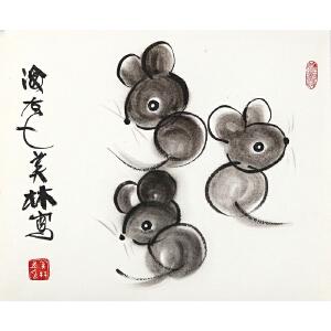 韩美林 卡纸生肖图0309【鼠 】43*35cm.品如图。