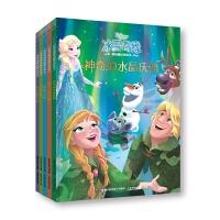 冰雪奇缘爱的魔法美绘本(5册)