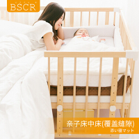 20180824082320082日本多功能婴儿床中床便携式可折叠宝宝床上床bb新生儿床品BACR +印花床品