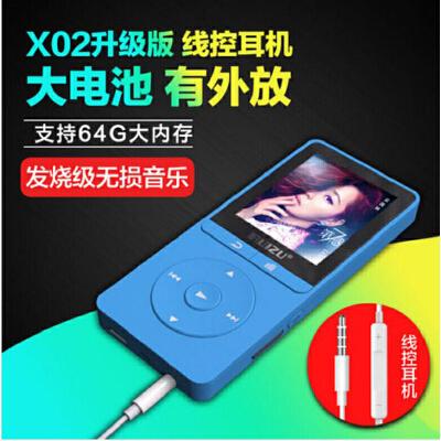【包邮】锐族X20 MP3 MP4 音乐播放器mp3随身听迷你mp4学生随身听 英语听力 有屏外放 X02升级版 支持线控 听音乐更方便