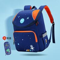 儿童书包小学生1-3年级男孩女孩双肩背包