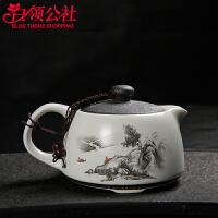 白领公社 茶壶 陶瓷单壶过滤家用办公便携式耐高温加厚大容量220ML红茶功夫个性小号泡茶壶