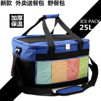 车载大号加厚铝箔保温包外卖箱大容量手提保鲜包送餐箱冰包野餐包
