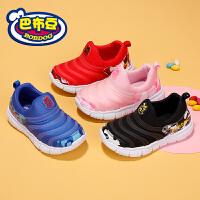 巴布豆童鞋旗舰儿童毛毛虫鞋男童婴儿软底防滑宝宝鞋子学步鞋女童