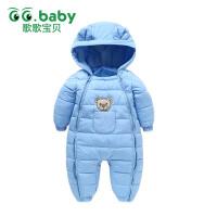 歌歌宝贝宝宝冬季外出连体衣婴儿保暖棉哈衣秋冬加厚夹棉抱衣