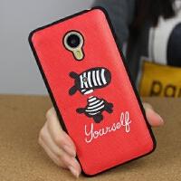 魅族MX4pro手机壳MX4pro保护MZ4pro硅胶套por4软M460全包M462U