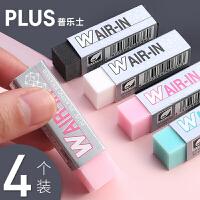 日本Plus普乐士橡皮不留痕小学生擦的干净4b橡皮擦可爱创意卡通象皮进口像皮檫2比铅笔无碎屑美术小专用文具
