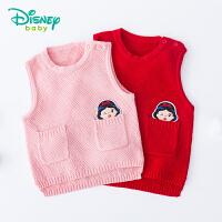 【限时抢:39.9】迪士尼Disney童装 女童针织衫背心迪士尼公主系列春秋新款针织马甲 193S1274
