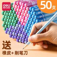 得力铅笔 儿童铅笔六角杆hb/ 2b铅笔绘画学生用品小学生50支2比铅笔桶装精美文具用品 专业素描手绘美术用品