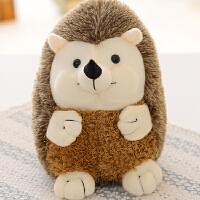 宝诗顿婚庆娃娃可爱毛绒玩具小公仔刺猬布艺玩偶公司活动儿童节日礼品