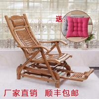 竹躺椅折叠椅摇摇椅逍遥椅休闲凉椅老人午休午睡椅子靠背椅床