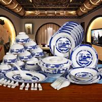 青花瓷碗碟套装家用景德镇骨瓷碗盘陶瓷器吃饭套碗盘子中式组合餐具56件青花梧桐