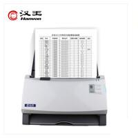 汉王(Hanvon) PL1900D文本仪双面高速彩色馈纸文档扫描仪40页/80面 标配+汉王OCR软件