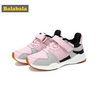 巴拉巴拉儿童运动鞋跑步鞋2018新款冬季女童跑步鞋大童鞋加厚保暖