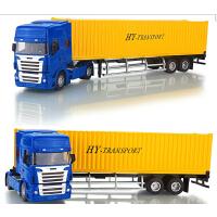 华一 合金工程车模型玩具 儿童玩具1:50运输车集装箱卡车套装