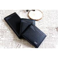 钱包长短款横款男士钱包 软面男士钱包 黑色竖