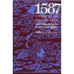 【现货】英文原版 万历十五年 黄仁宇著 1587, A Year of No Significance: The Mi