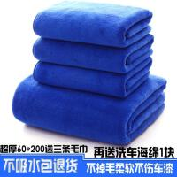 洗车毛巾60 160擦车巾布吸水加厚不掉毛大号汽车专用抹布用品
