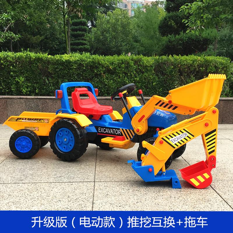 儿童挖掘机可坐可骑大号电动挖土机玩具男孩勾机推土机2-7岁挖挖 +拖车 好儿郎