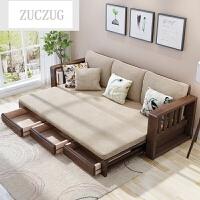 ZUCZUG沙发床北欧简约现代实木沙发橡木功能伸缩小户型推拉两用客厅家具