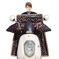电动车挡风被冬季电瓶摩托车防风罩加绒加厚加大防水踏板三轮保暖