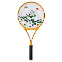 柔力球拍套装 新款太极柔力球拍铝合金柔力球拍套装黄色拍框麻面拍面 松鹤