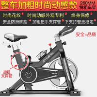 动感单车静音健身车家用脚踏车室内运动自行车健身器材 【加粗时尚动感款-黑 精钢飞轮-260特粗车架