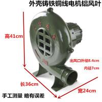 小型鼓风机220v家用电动鼓风机铸铁鸡蛋仔烧烤助燃炉灶 上海式铸铁铜线370w