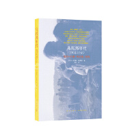 《乌托邦年代》1968-1969,撼动世界的年代,暴风中心的三座城市 读库出品 口袋书