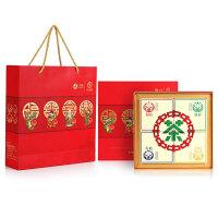 中茶牌普洱生熟方砖合装福禄寿喜生熟礼盒400g