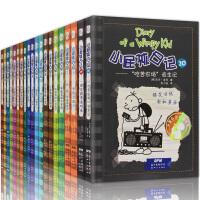 小屁孩日记全套1-20共20册 中文+英文版双语原版 小学生一二三四五六年级女生版儿童文学漫画课外书7-9-10-12