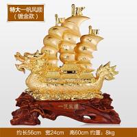 上善若水 一帆风顺帆船摆件 店铺开业商务礼品 龙船工艺品0143
