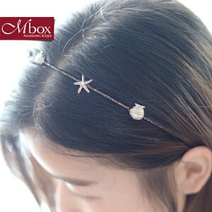 新年礼物Mbox发箍 女款韩国版时尚简约设计发夹边夹顶夹头饰发饰 忆之恋