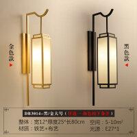 壁灯中国风卧室壁灯过道走廊楼梯led简约床头灯具工程壁灯