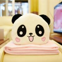 熊猫插手三合一被子抱枕毯子女生圣诞节礼物 毛绒暖手捂 加热