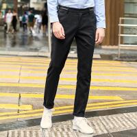 【1.5折价:83.85仅9.21日当天】【森马旗下】GLM男士休闲裤青年直筒修身时尚个性潮流休闲长裤