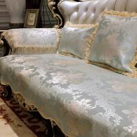 欧式沙发垫皮坐垫美式防滑四季通用布艺123沙发套罩全盖1