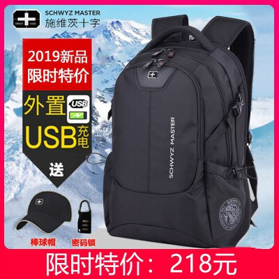 瑞士军刀双肩包男 背包休闲大容量商务旅行瑞士电脑书包男士户外 休闲轻便防水