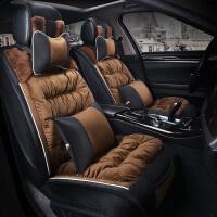 百顺百祥冬季毛绒汽车坐垫全包围保暖座垫羽绒棉座套新款座椅套