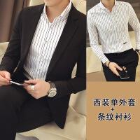 男士修身小西装套装男 韩版潮流西装男单西服 男士休闲西服外套男