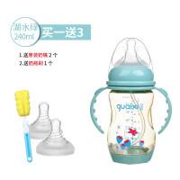 PPSU奶瓶宽口径奶瓶带手柄吸管防摔胀气宝宝婴儿新生儿塑料奶瓶a222