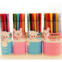 爱好水彩笔 筒装 细杆 1661-12 18 24 36色水彩画笔可水洗 涂鸦笔