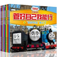 托马斯书籍全套8册和他的朋友们儿童幼儿绘本批发3-4-6-7周岁幼儿园字少图多的图书大班学前班启蒙5-7岁小火车睡前故