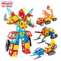 铭塔儿童玩具磁力片拼装积木3-4-6-8-10周岁女孩男孩磁铁磁性益智
