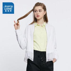 [尾品汇价:83.9元,20日10点-25日10点]真维斯女装 春秋装棒球衫款式外套潮