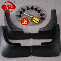 北京现代新途胜朗动IX35瑞纳IX25索纳塔八8九9改装专用汽车挡泥板