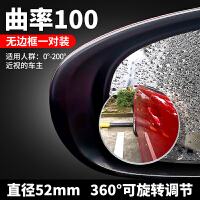 汽车后视镜小圆镜流氓倒车辅助镜反光盲点镜广角360度可调高清