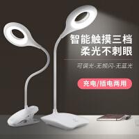 【限时7折】LED护眼台灯学生学习宿舍夹子USB充插两用床头书桌写字阅读小夜灯